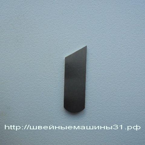 Нож нижний TOYOTA 354, 355     цена 200 руб.