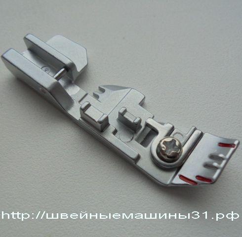 Лапка стандартная JUKI 654,644, magestic 54,55     цена 900 руб.