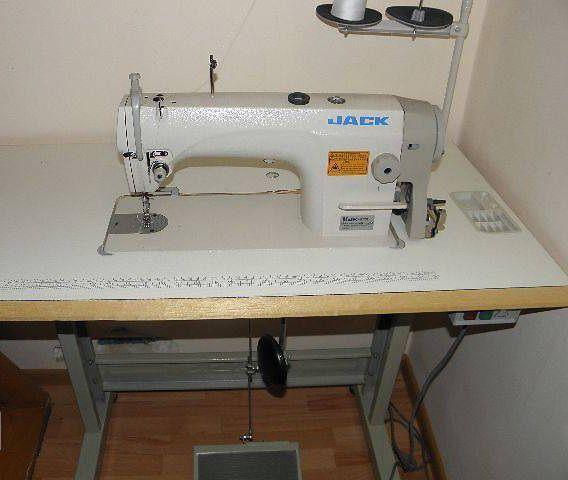 Швейная машина JACK 8720 / цена 25500 руб. (фрикционный мотор)