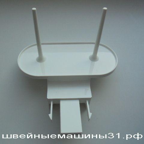 Бобиностойка вставная JUKI 654, 644 и др.    цена 900 руб.